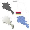 Armenien, Übersicht Karte Satz