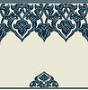 观赏无缝边框(阿拉伯风格) | 向量插图