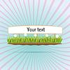 Векторный клипарт: Цветочная поляна
