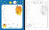 Vektor Cliparts: Preschool Arbeitsblatt