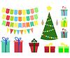 Vektor Cliparts: Weihnachten und Neujahr set, Geschenk-Box, Kugel,