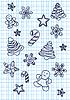 Vektor Cliparts: Set von Hand gezeichneten Umrissen Weihnachtsgekritzel-Icons.