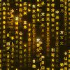 Vektor Cliparts: Goldene Symbole der Matrix-Code auf dunklem Hintergrund,