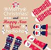 Векторный клипарт: Семейные ноги в рождественские носки.