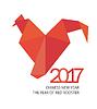 Векторный клипарт: Красный огонь Петух в стиле origamy на 2017 год
