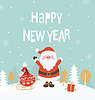 Векторный клипарт: Открытка на новый год