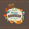 Glückliche Chanukka-Karte