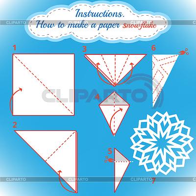 Как сделать обычную снежинку из бумаги а4