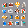 Vector clipart: banking and finance stickers set