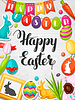 Happy Easter greeting card with decorative