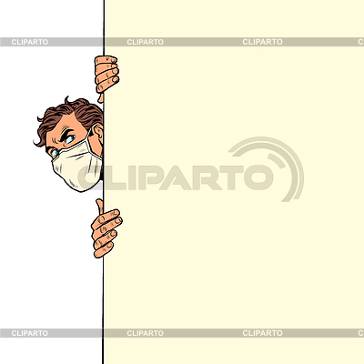 Man in medical mask. Poster advertising announcement | Stock Vector Graphics |ID 7007617